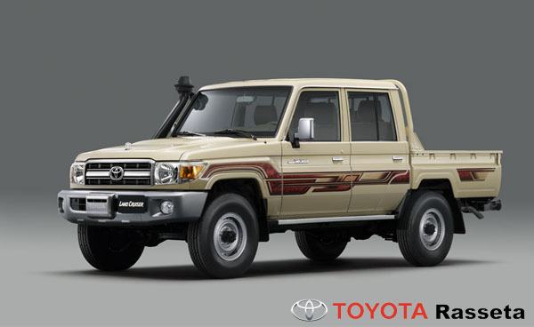 TOYOTA Land Cruiser PICK UP - HZJ79L- Double cabine